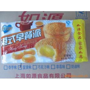 蛋黄派 如源 蛋黄派 包装