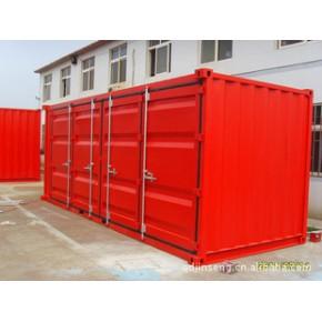 提供特种设备箱  工具箱  周转箱