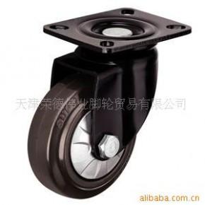 向荣SUPO天然高弹力橡胶脚轮、万向轮