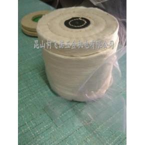 优质纯棉白布轮 镜面抛光用白布轮