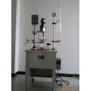 单层玻璃反应釜(新型1) 20L