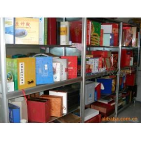 包装盒 可定制 不限 UV印刷