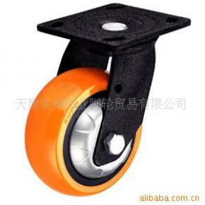 向荣SUPO脚轮超科技聚氨酯轮、万向轮