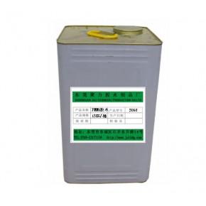 浙江聚力粘PMMA塑料牢的胶水 粘PMMA塑料胶水就找聚力胶业