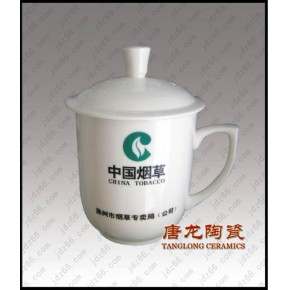 茶杯,茶杯生产厂家,陶瓷茶杯,办公用品陶瓷茶杯