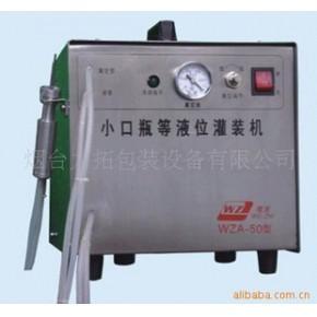 灌装机 真空等液位灌装机|||符合GMP标准