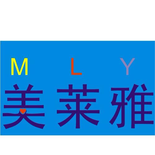 广州美莱雅美容美体仪器有限公司