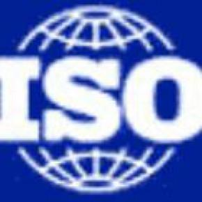 福州NIKE验厂,厦门机械行业ISO13485认证咨询