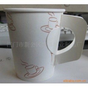 纸杯纸碗纸碟