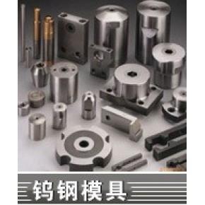 深圳加工方型辅助器、广州加工导柱辅助器、佛山加工圆柱辅助器