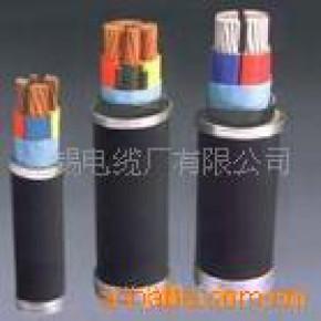 YJV32-26/35KV电缆