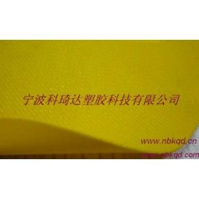 1000D色牢度好PVC夹网布防潮垫面料(KQD-A1-005)