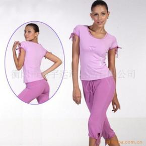 批发供应依琦瑜伽服 ,健身服,运动服,批发+显瘦
