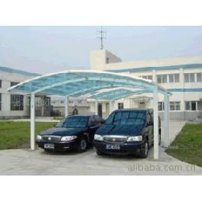 专业生产铝合金车棚(抗风力强)多种组合