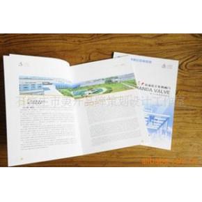 批发企业VI 专业样本设计印制