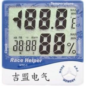 HTC-1台式、挂壁两用温湿度表(价格洽询)
