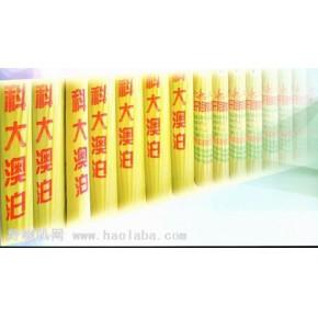 中国著名品牌TS丙纶防水卷材 A1级耐火防火珍珠岩保温板