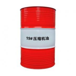 螺杆式空气压缩机油批发 四川迈斯拓研发生产 空压机油