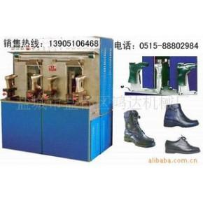 制鞋设备硫化机橡胶鞋模压成型机