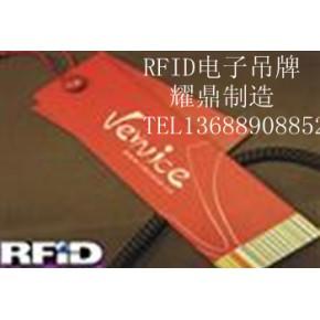 RFID吊牌/RFID印唛/RFID热转印/RFID贴纸