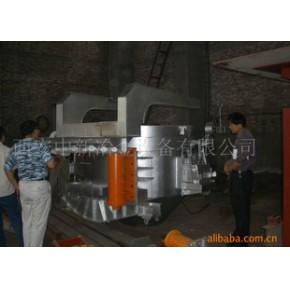 0.5吨电弧炉 电弧炉 熔炼