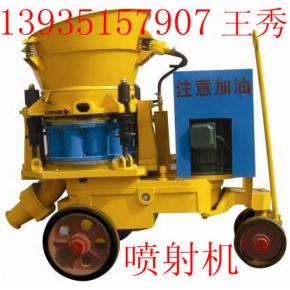 高效系列矿用喷浆机