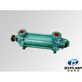 MD85-67*(2~9)矿用多级耐磨泵 矿用多级耐磨泵品牌