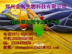 郑州金利生物科技有限公司