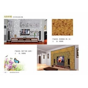 提供湖南省茶镜背景墙玻璃,广州茶镜背景墙玻璃到河北旭阳玻璃