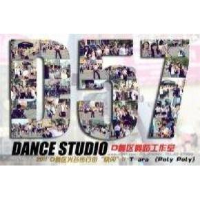 武汉专项爵士舞成品舞教学课程介绍——D舞区爵士舞