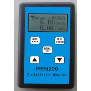 REN200 X-γ个人剂量报警仪