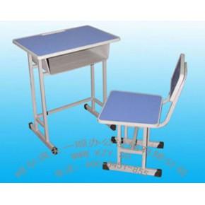 学生课桌椅 YS013B