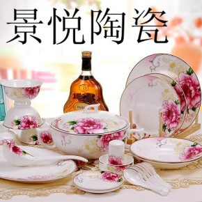 精品陶瓷餐具批发