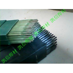 D276耐磨焊条厂家