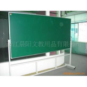带滚轮支架磁性教学环保绿板