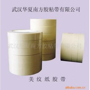 美纹纸胶带 永乐 MW60
