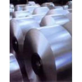 韩国进口1100纯铝带,2024-H24铝合金带,2014全