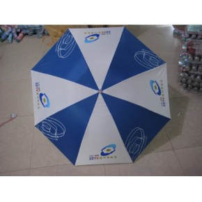 中山广告伞,中山雨伞,中山礼品伞,中山制伞厂
