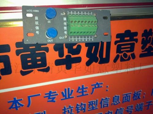 【螺钉式pcb接线端子 弱电箱端子kf103】