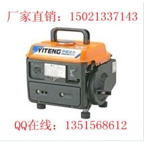 700W汽油发电机价格_800W汽油发电机价格