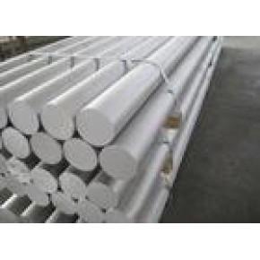振升铝合金带,铝合金板,铝合金棒,价格实惠。
