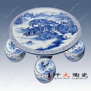 陶瓷桌凳 青花瓷桌凳 陶瓷桌子 景德镇陶瓷桌凳
