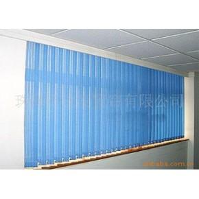 珠海垂帘上门安装 半透明型