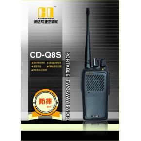 诚达CD-Q8S对讲机 大连对讲机批发、维修、出租