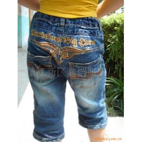 新款牛仔裤 长裤 韩版 裙裤
