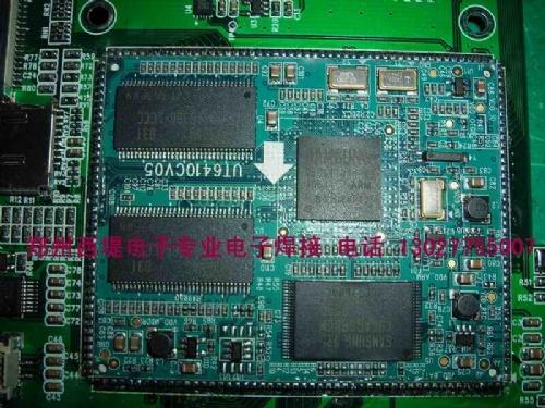 郑州电路板焊接 郑州电子焊接