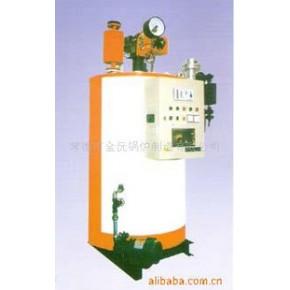 立式燃油(气)锅炉  工业锅炉 生活锅炉