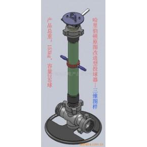 提供哈里伯顿-投球器设计图服务