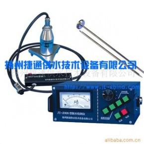销售全金属外壳查漏仪/管道漏水检测仪/漏水检测仪