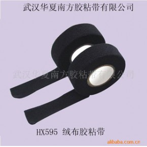 汽车线束HX595绒布胶粘带